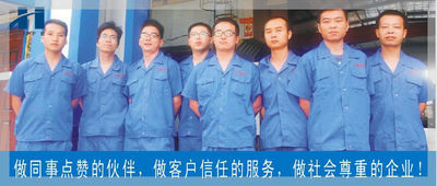 Honfe Supplier Co.,Ltd